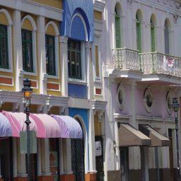 Caribbean 1.0 |San Juan & Ponce, Puerto Rico